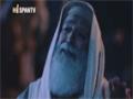 [Episodio 45](Episodio final) José, el Profeta - Prophet Yusuf - Spanish
