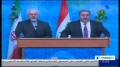 [08 Sept 2013] Iran FM Press Conference in Baghdad (P.1) - English