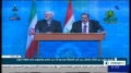 [08 Sept 2013] Iran FM Press Conference in Baghdad (P.2) - English