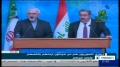 [08 Sept 2013] Iran FM Press Conference in Baghdad (P.3) - English