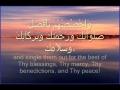 Dua for Parents Sahifa Sajjadiyya - Arabic Sub English