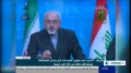 [09 Sept 2013] Iran & Iraq criticize US & its allies for Syria attack drive - English