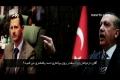 Erdogan wake up before its too late - English sub Farsi