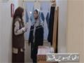[28] Serial : Bina Parindon ka Aashiyanah - بنا پرندوں کا آشیانہ - Urdu