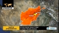 [24 Sept 2013] At least three people have been killed in a US-led airstrike in Afghanistan - English