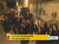 [01 Oct 2013] Bahraini forces clash with protesters demanding end to dictatorship - English