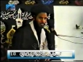 [1] Asma e Husna - H.I Aqeel Ul Gharavi - Muharram 1420 - Urdu