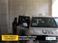 [06 Oct 2013] The destruction of chemical weapons has got underway in Syria - English
