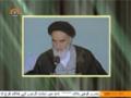 کلام امام خمینی - Waiting for the revolutions of Oppressed Nations - Kalam Imam Khomeni - Urdu