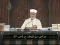دفاع شان امام علي ع Defending Imam Ali a.s 8of9 response to Israr Ahmed by Dr Tahir ul Qadri-Urdu