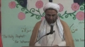 Friday Sermon (25 Oct 2013) - H.I. Ghulam Hurr Shabbiri - IEC Houston, TX - English