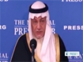 [28 Oct 2013] Saudi Arabia suspends aid to Yemen - English