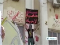 [30 Oct 2013] Egyptian police disperse student rally in Cairo - English