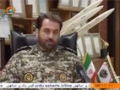 [31 Oct 2013] Special Report - خصوصی رپورٹ - Iranian Air Defense System - Urdu