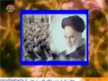 کلام امام خمینی | Kahin wo apko apkey hi hathon Shikast na day dain | Kalam Imam Khomeni - Urdu