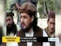 [04 Nov 2013] Pakistan premier denounces deadly US drone attacks - English