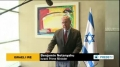 [08 Nov 2013] israeli PM: Deal with Iran a very bad deal - English