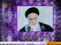 کلام امام خمینی | Inqalabi Safarat khana ya Taghooti | Kalam Imam Khomeni - Urdu