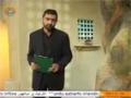 [11 Nov 2013] Muharram 1435 - اصحاب نور   Ashab Noor - کربلا اور امام حسین ع - Urdu
