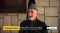 [18 Nov 2013] Afghan official: Pres. Karzai rejects a provision of security pact with US - English