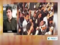 [19 Nov 2013] Afghans rally against possible security pact with US - English