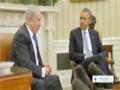 [19 Nov 2013] Iran, P5 1 to sit down for fresh talks in Geneva - English