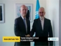 [19 Nov 2013] Iran UK nonresident charge affaires discuss resumption of relations - English