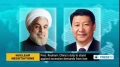 [19 Nov 2013] President Rouhani : China duty to stand against excessive demands from Iran - English