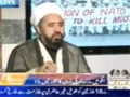 [Media Watch] سانحہ راولپنڈی - and 1st drone attack on Pakistan - 1/2 - Urdu