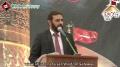 [یوم حسین ع] Speech : Dr. Qaisar Qadri - 11 November 2013 - Urdu