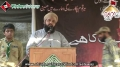 [یوم حسین ع] Speech : Mufti Muhammad Abid - 12 November 2013 - Urdu University - Urdu