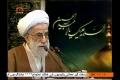 [22 Nov 2013] Tehran Friday Prayers آیت اللہ جنّتی - خطبہ نماز جمعہ - Urdu