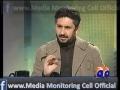 [23 Nov 2013] Must Watch - Jirga with Agha Amin Shaheedi - جرگہ - Part1 - Urdu