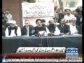 [23 Nov 2013] Media Watch - Shia Sunni Combined Press Conference - Abbas town Karachi - Urdu