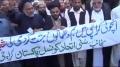 [23 Nov 2013] Shia Sunni are Brothers - شیعہ سنی بھائی بھائی - Urdu