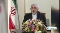 [24 Nov 2013] Iran FM We are ready to negotiate final comprehensive agreement - English