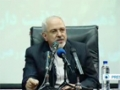 [25 Nov 2013] Iran Foreign Minister Speech at Iranian Atomic Energy Agency (P. 2) - English