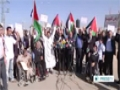 [26 Nov 2013] Activists hold press conference on Israeli blockade of Gaza - English