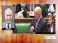 [26 Nov 2013] British MPs want Israeli nuclear weapons dismantled - English