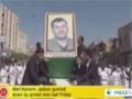 [27 Nov 2013] Houthi MP murder may cause sectarian war: Mark Glenn - English