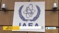 [28 Nov 2013] IAEA inspectors allowed to visit Arak nuclear site on December 8 - English