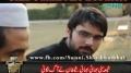 [Clip] A Short Film with A Big Message - شیعہ سنی بھائی بھائی - Urdu