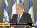 [02 Dec 2013] israel PM  is under fire for squandering public money on a posh lifestyle - English