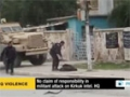 [04 Dec 2013] At least nine people have been killed and dozens wounded in different incidents across Iraq - English
