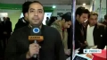 [05 Dec 2013] Electronic Computer, and E-Commerce exhibition held in Tehran - English