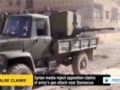 [06 Dec 2013] Syrian media reject opposition accusation of government using chemicals in Damascus countryside - English