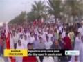 [13 Dec 2013] Bahraini regime forces arrest several people after filing request for peaceful protest - English
