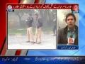 [Media Watch] Abb Tak News : Zakir Nasir Abbas Multani Ki Target Killing Kay Khilaf Governer House Per Dharna - Urdu