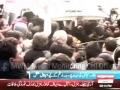 Express News: لاھور میں گورنر ھاوس کے سامنے احتجاج جاری - Urdu