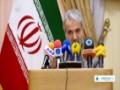 [17 Dec 2013] Iran Today - Iran next year budget bill - English